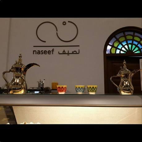 naseef946594_485081478247358_91703581_n